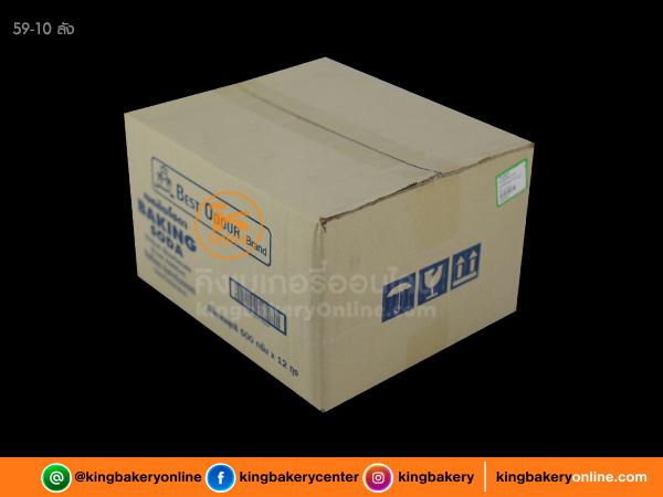 เบกกิ้งโซดา ตราเบสท์โอเดอร์ 500 g.(1ลังx12ถุง)