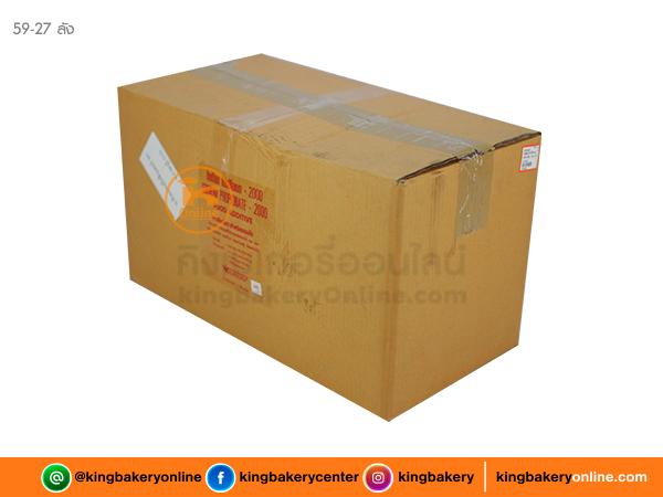 #ยกลัง (10ถุง)  โซเดียมโปรปิโอเนท (กันราเค้ก) 1 กก.(1ลังx10ถุง)