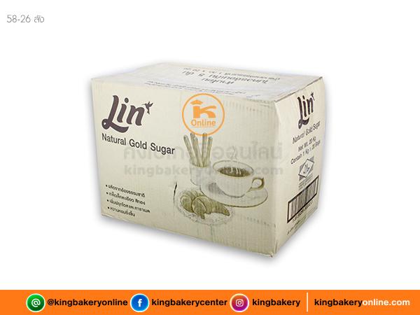 น้ำตาลทรายสีทองธรรมชาติ ตราลิน 1 กก.(1ลังx20ถุง)