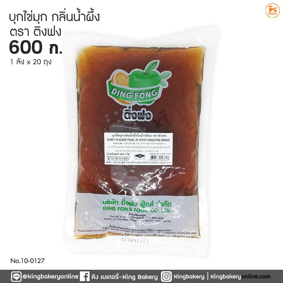 บุกไข่มุกกลิ่นน้ำผึ้ง ขนาด 600 กรัม ตามติ่งฟง (1ลังx20ถุง)