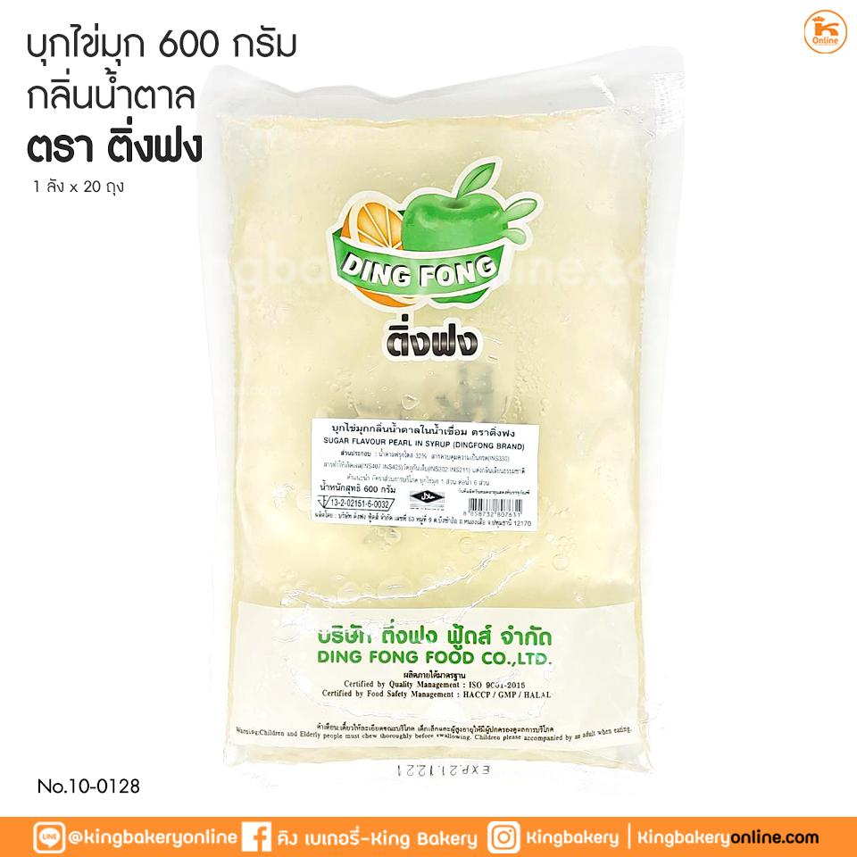 บุกไข่มุกกลิ่นน้ำตาล ขนาด 600 กรัม ตราติ่งฟง (1ลังx20ถุง)