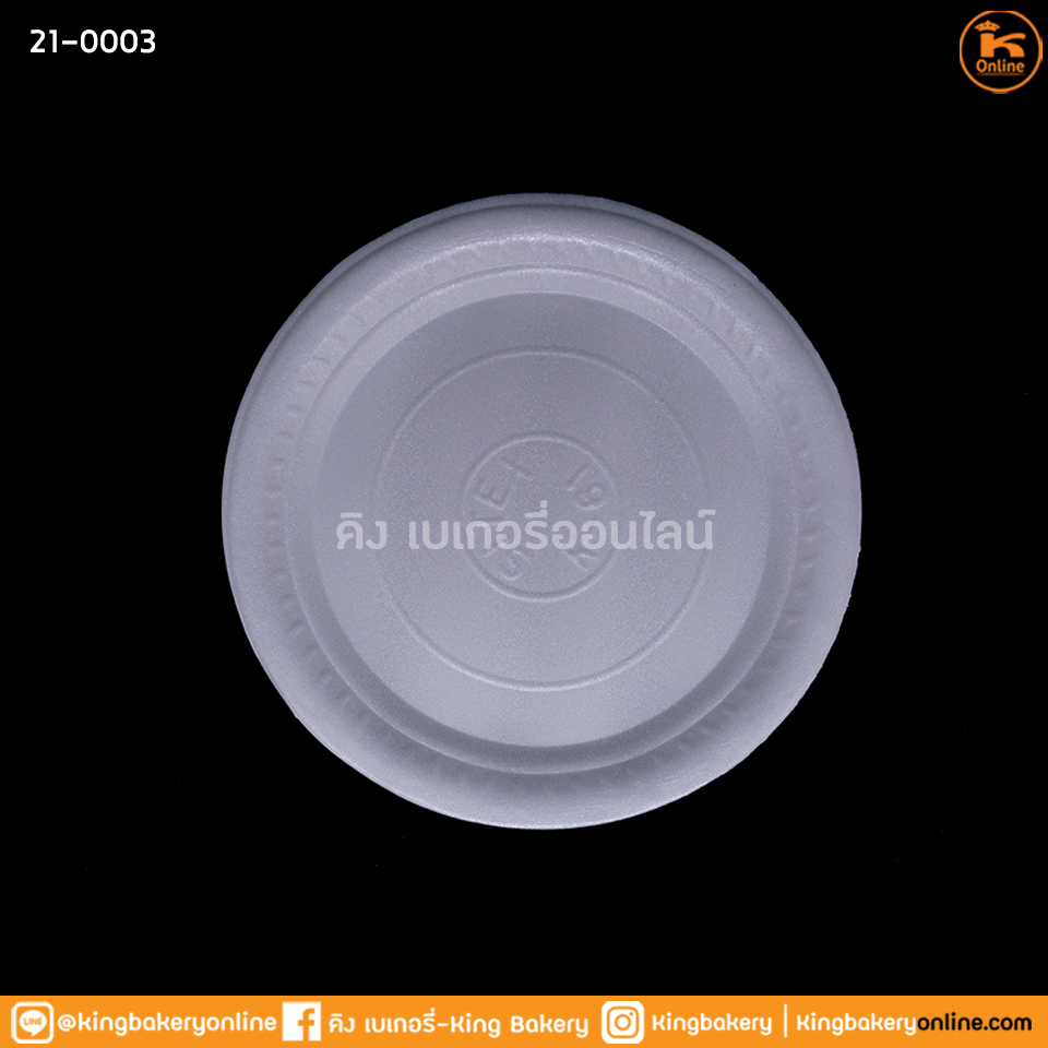 Lจานโฟม K-61/-10 (7.7นิ้ว)(1ห่อx10แถว)