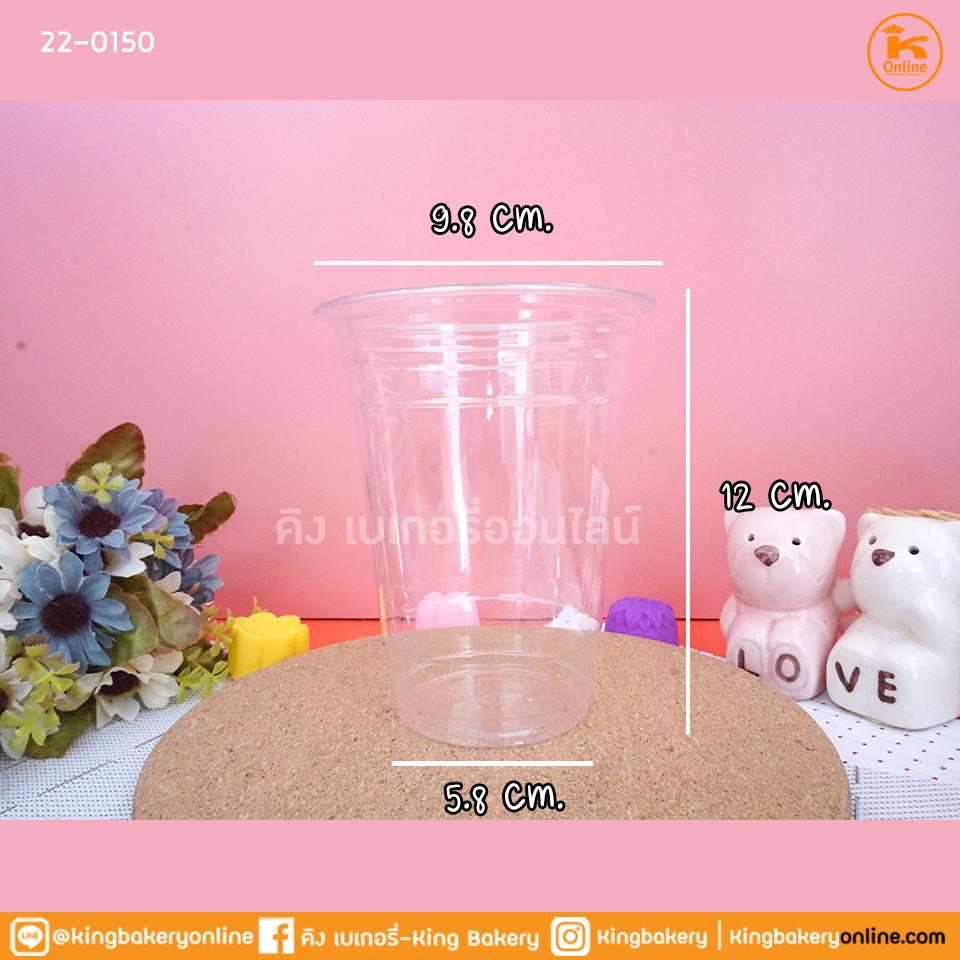 แก้ว  16 oz.ใส Pet ปาก 98 (D-16)