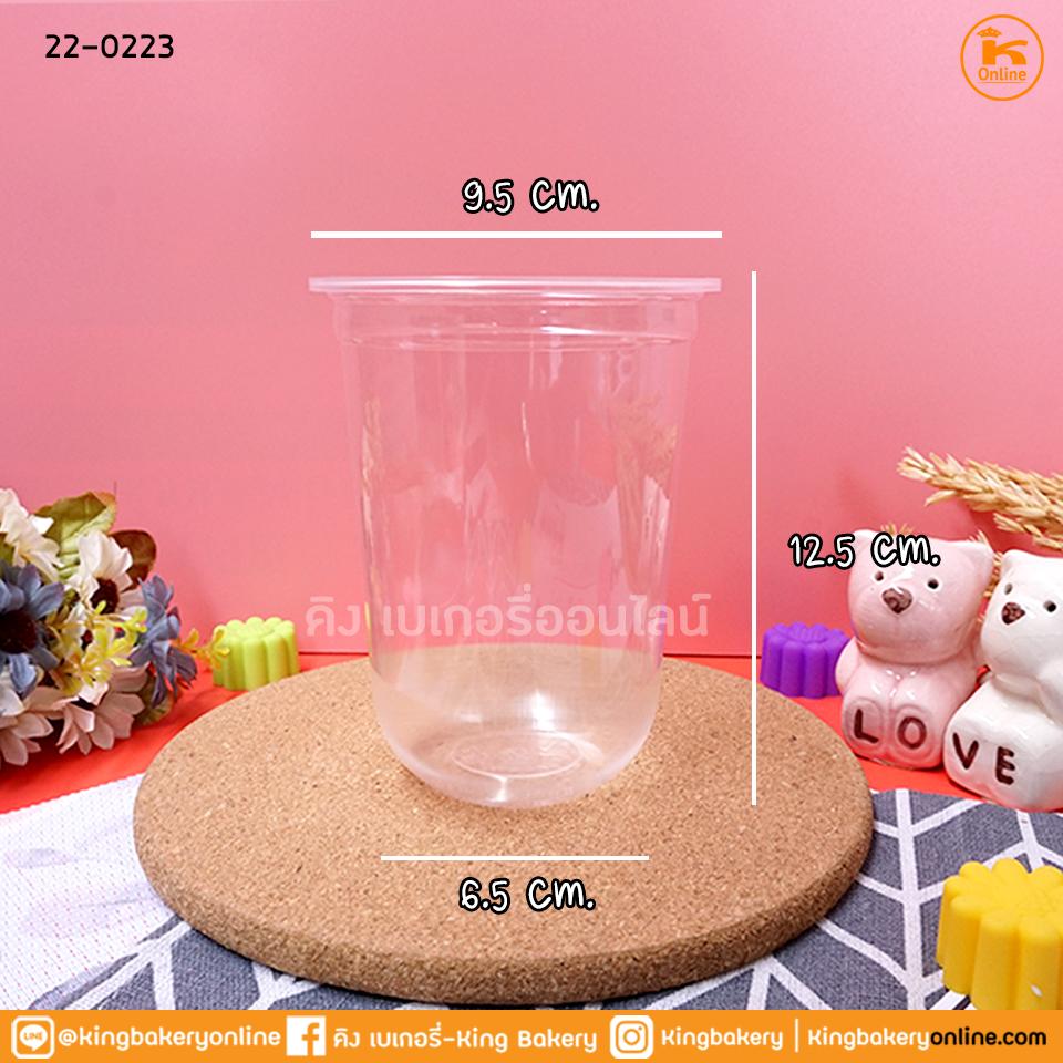 แก้วแคปซูล PP 18 oz ปาก 95 (ลังx20แถว)