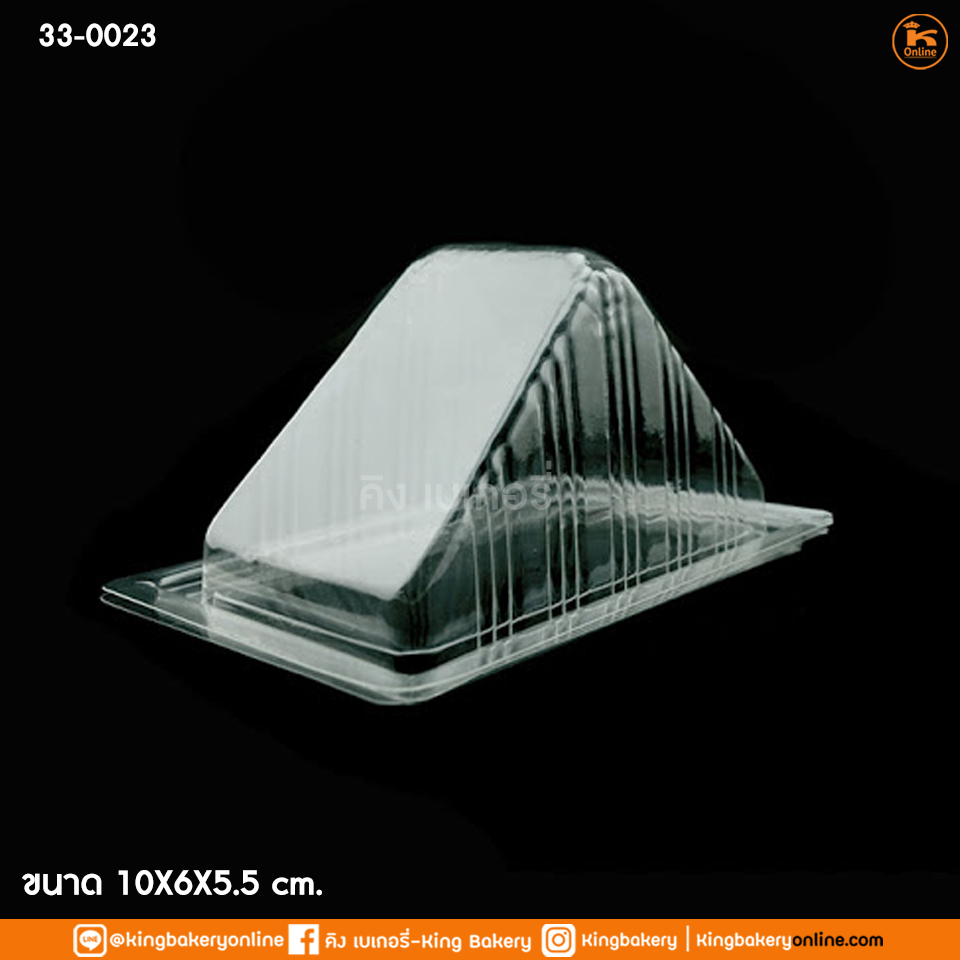 กล่องใสแซนวิชเล็ก BOP-SWS (50ใบ/ห่อ) (ลังX24ห่อ)