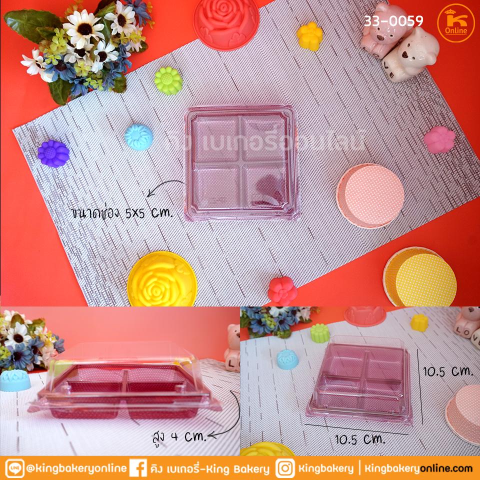 กล่องใส TP-38 ฐานน้ำตาล (50ใบ/ห่อ)