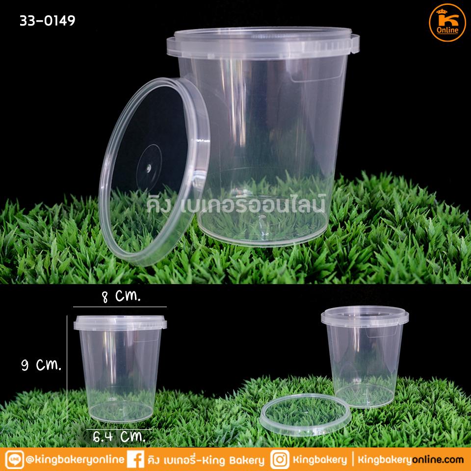 ชามพลาสติกทรงกลม+ฝา CA-LS335 Superware