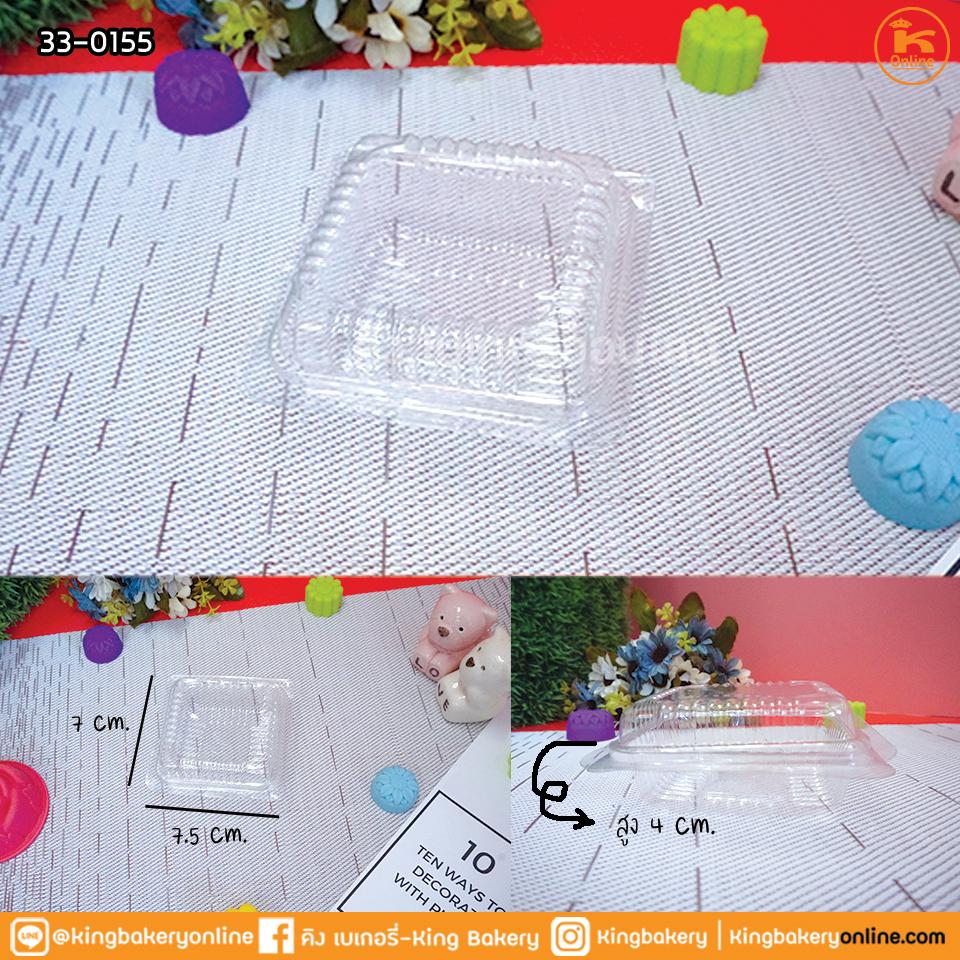 กล่องใส BP-00 (YYE-00) (100ใบ/ห่อ)