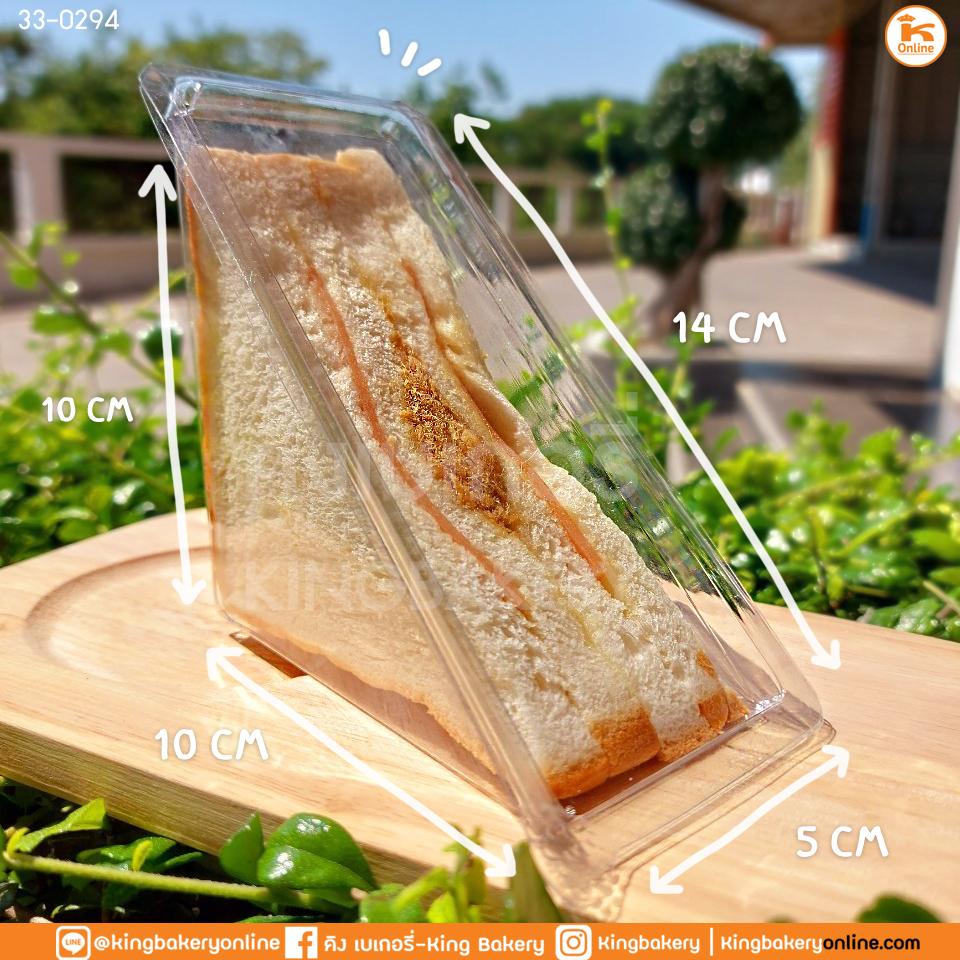 กล่องแซนวิชเรียบ (ล็อค) S&C-T5 100 ใบ  (ลังx20ห่อ)