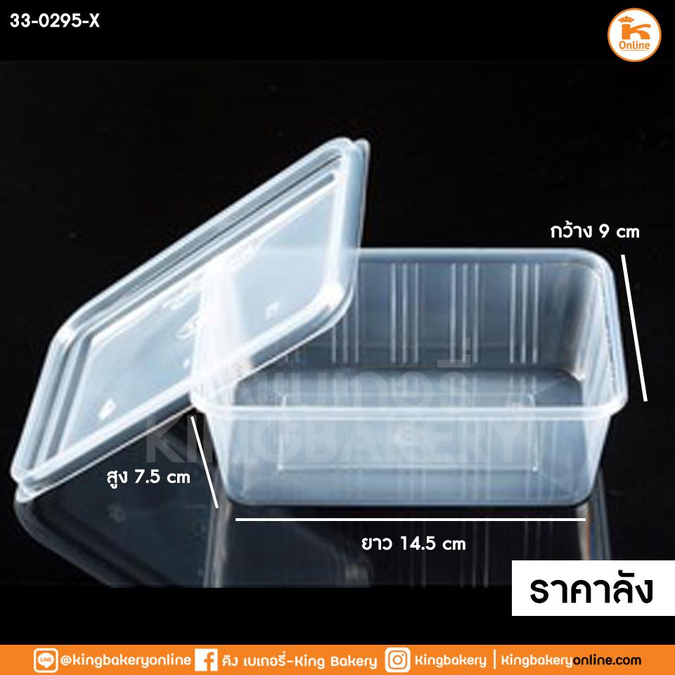 กล่อง 1 ช่องลายเส้น 1000 cc+ฝา 25 ใบ EPP (ลังX20แพค)