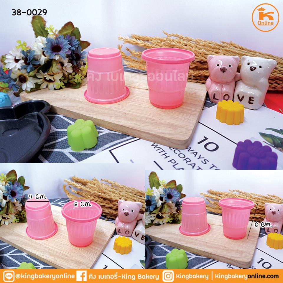 แก้วพลาสติก 4 oz. สีชมพู 38-0029