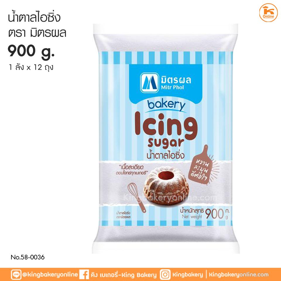น้ำตาลไอซิ่ง 900 กรัม ตรามิตรผล(1ลังx12ถุง)