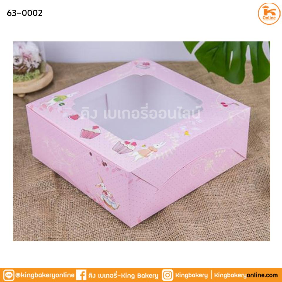 Lกล่องเค้ก 1 ปอนด์ ชมพูลายกระต่าย (0101011)(1แพคx20ใบ)