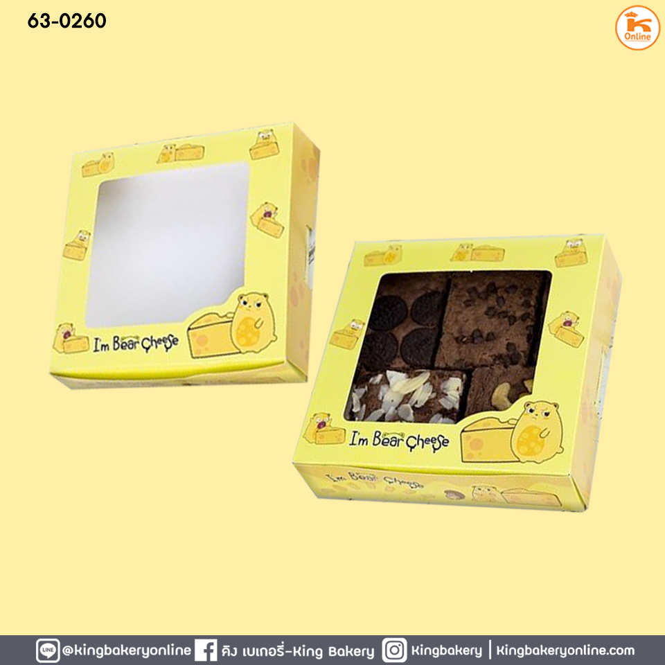 กล่องบราวนี่ ลาย Bear cheese 002(0104054)(1แพคx20ใบ)