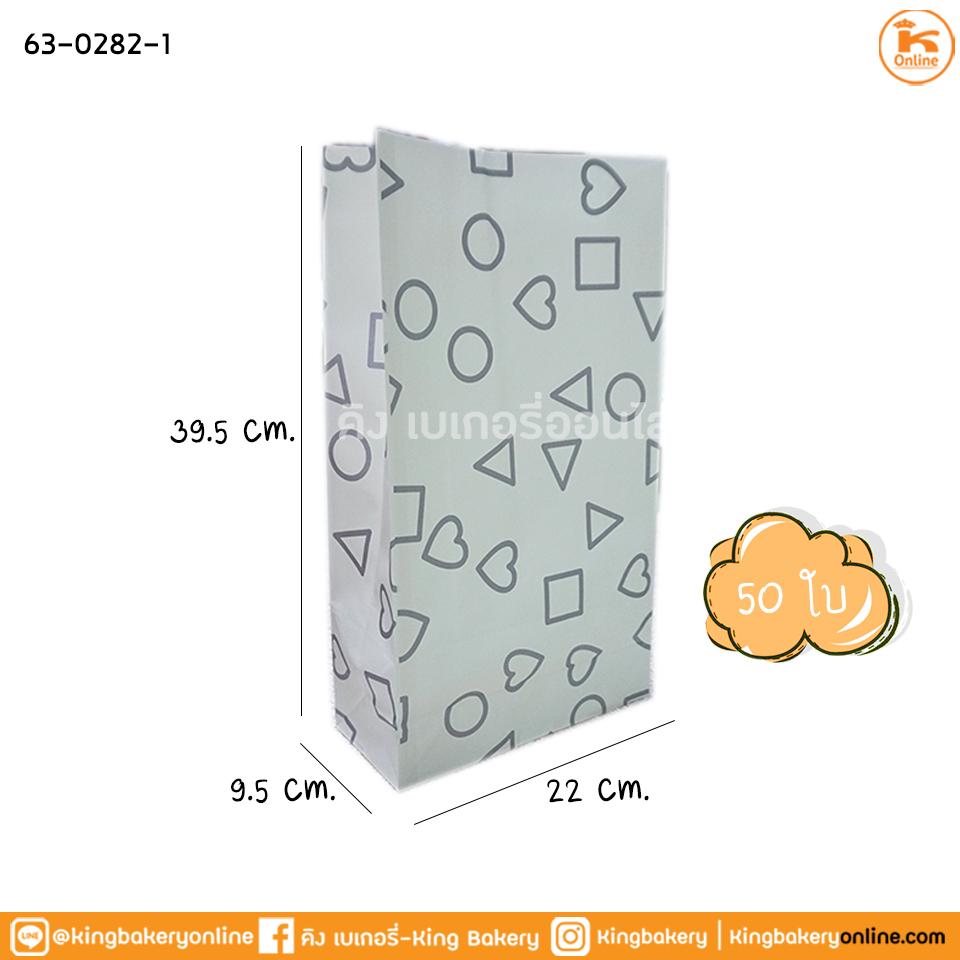 ถุงกระดาษช็อปปิ้ง คละลาย (50ใบ)