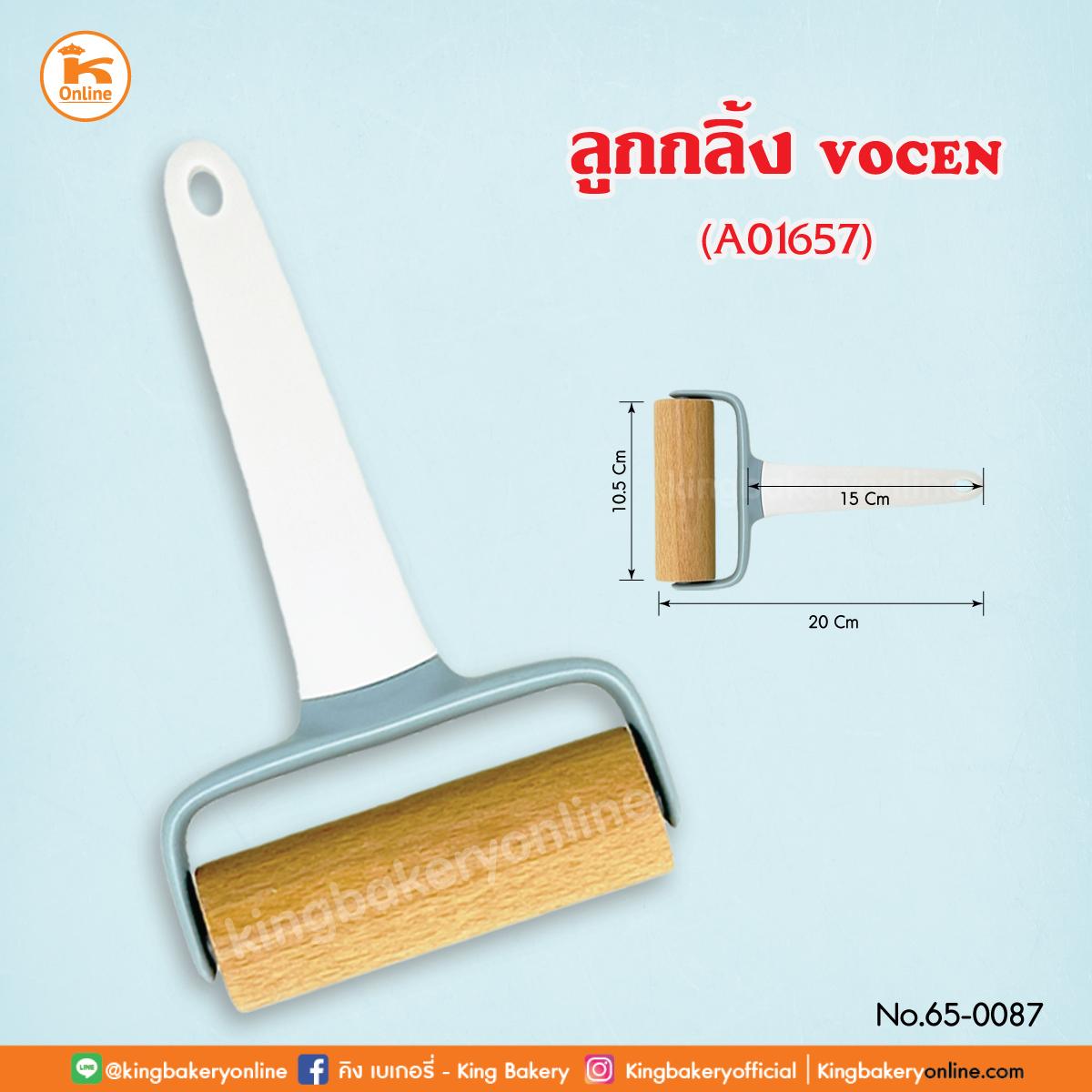 ลูกกลิ้ง VOCEN (A01657)(1แพคX12อัน)